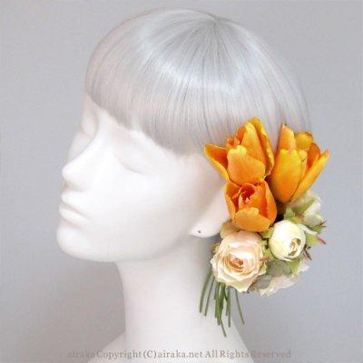 アーティフィシャルフラワー(造花)のチューリップの髪飾り(イエロー)画像_airaka