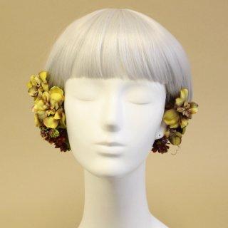アーティフィシャルフラワー(造花)のアンティークデルフィニウムの髪飾りセット(イエロー)画像_airaka
