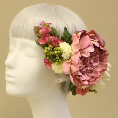アーティフィシャルフラワー(造花)の芍薬とマムの髪飾りセット(ピンク)画像_airaka