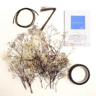 アーティフィシャルフラワー(造花)のカスミ草の花冠手作りキット(マーブルロゼ)画像_airaka