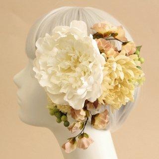 アーティフィシャルフラワー(造花)の芍薬とマムの髪飾り(白)画像_airaka
