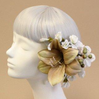 アーティフィシャルフラワー(造花)のアマリリスの髪飾り(ベージュグリーン)画像_airaka