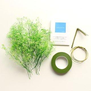 アーティフィシャルフラワー(造花)のカスミ草の花冠手作りキット(マーブルグリーン)画像_airaka
