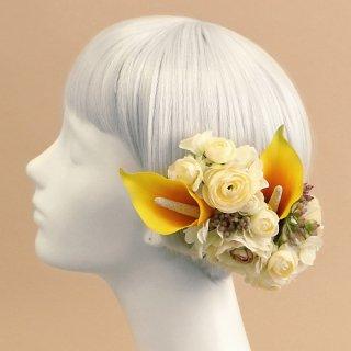 アーティフィシャルフラワー(造花)のカラーの髪飾り(カナリア)画像_airaka