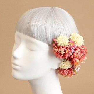アーティフィシャルフラワー(造花)のポンポンマムの髪飾り(ピーチクリーム)画像_airaka
