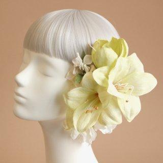 アーティフィシャルフラワー(造花)のアマリリスの髪飾り(ライトグリーン)画像_airaka