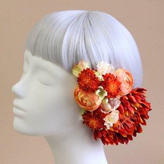 アーティフィシャルフラワー(造花)の手鞠菊の髪飾り(オレンジレッド)画像_airaka