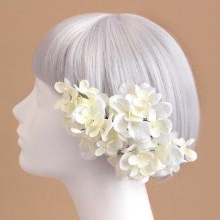 アーティフィシャルフラワー(造花)の紫陽花の髪飾り(白)画像_airaka