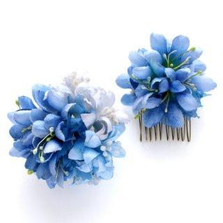 アーティフィシャルフラワー(造花)のcouture flower アリエ(青)画像_airaka