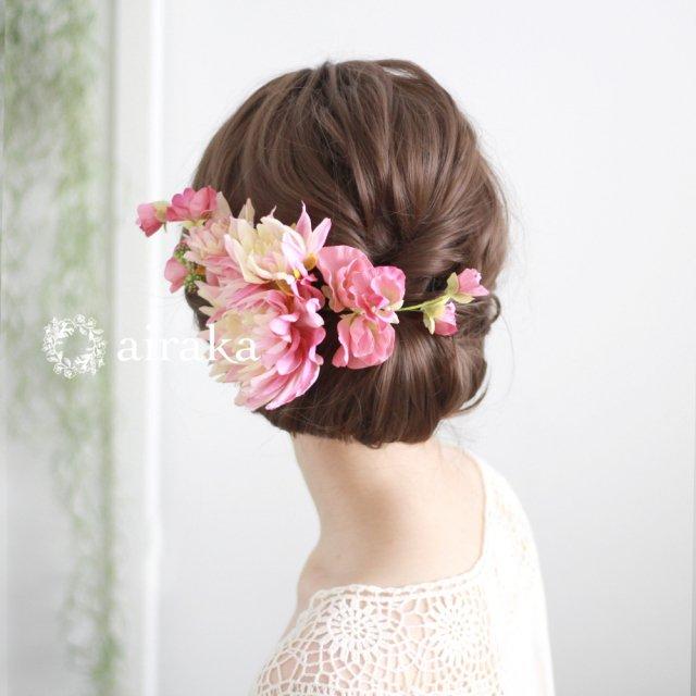 アーティフィシャルフラワー(造花)のダリアの髪飾り(ピンク)画像_airaka