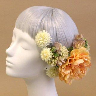 アーティフィシャルフラワー(造花)の芍薬とマムの髪飾り(オレンジベージュ)画像_airaka