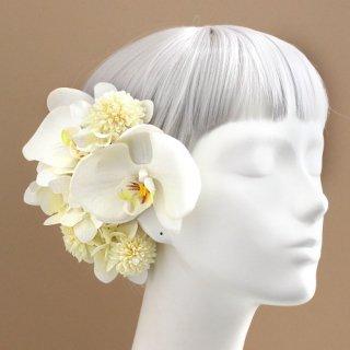 アーティフィシャルフラワー(造花)の白小菊と胡蝶蘭の髪飾り画像_airaka