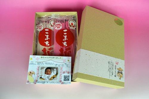【出産内祝い】紅白こまち麺(米粉の麺)セット