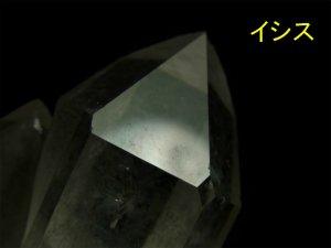 トマスゴンサガ産ツイン風水晶 Wイシス、タイムリンク、ウィンドウ、ごく薄いツイン風のグランドレコードキーパー