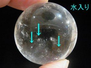 <img class='new_mark_img1' src='https://img.shop-pro.jp/img/new/icons50.gif' style='border:none;display:inline;margin:0px;padding:0px;width:auto;' />レムリアンシード水晶丸玉 水入り水晶