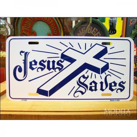 ライセンスプレート キリストのご加護