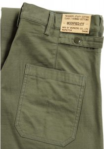 AIR FORCE Baker Modified Fit, Olive Drab