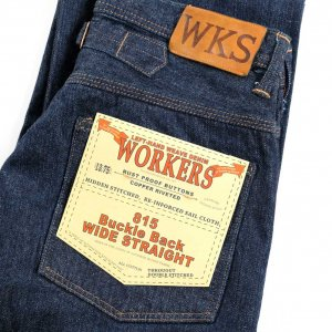 Lot 815 BC Work Jeans