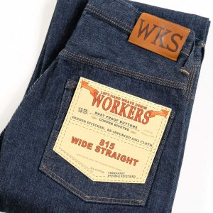 Lot 815 Work Jeans