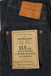 Lot808 13.5oz Jeans