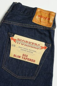 Lot802  Slim Tapered Jeans