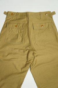 Baker Pants,Cotton Sateen Beige