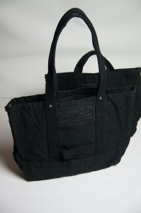 Black Tool Bag(Medium)
