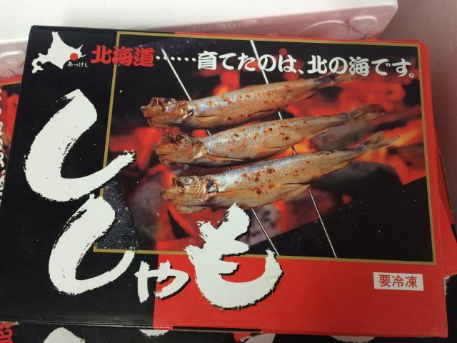 【着指可】釧路産 特大5Lししゃも 北海道~メス 20尾