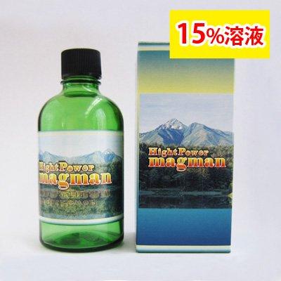 ハイパワーマグマン110g(液状ミネラル15%溶液)