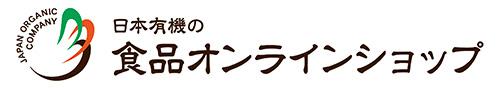 さつまいも冷麺、薩摩黒鴨ラーメン、薩摩黒鴨、くろず納豆、有機肥料の日本有機オンラインショップ