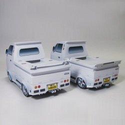 ペーパークラフト 軽トラ フルカスタムオプション(ダウンロード販売)