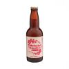 【組み合わせ商品】桃のラガー330ml瓶 ※送料別途