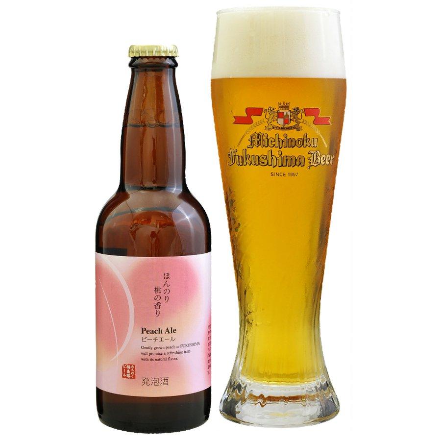 【組み合わせ商品】ピーチエール330ml瓶 ※送料別途