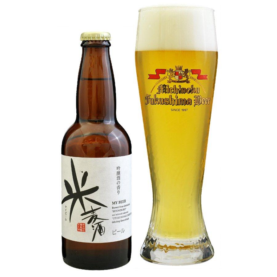 【組み合わせ商品】米麦酒330ml瓶 ※送料別途