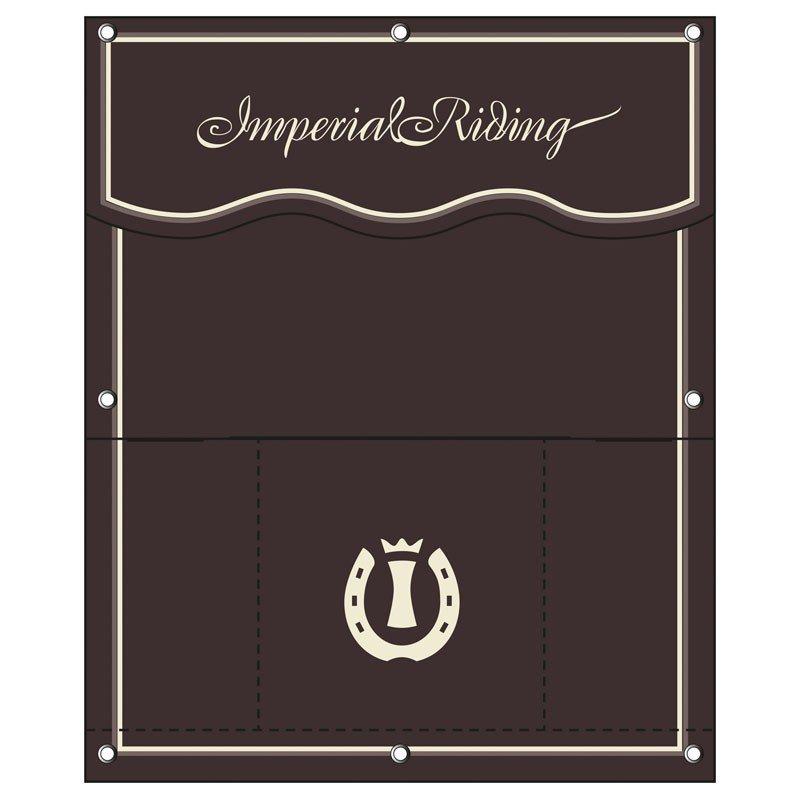 IMPERIAL RIDING ステーブルカーテン LONG