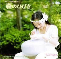 【メール便対象】【CD】森のひびき Kãnya(かーにゃ)