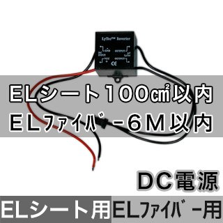 DC12V����ľ����������С�����