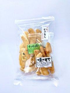 ミニパックセット(3個入り)