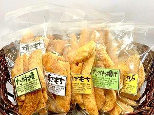 ミニパック10個入り(自宅用)