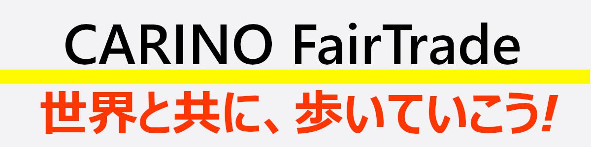CARINO FairTrade