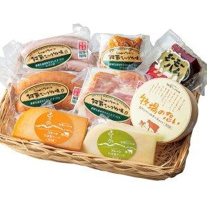 牧場おすすめ乳製品・肉製品セット(ME-4)