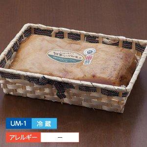 大判手造りベーコン1.3kg(UM-1)