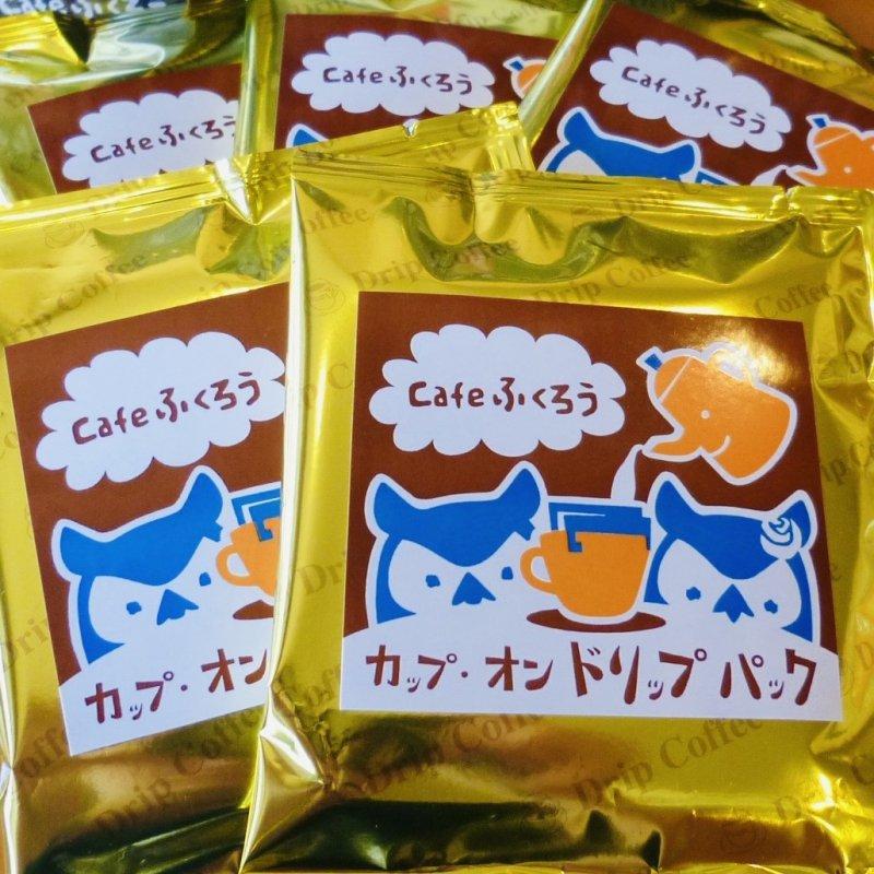 カップオン・ドリップパック【エチオピアモカ・イルガチョフG1】 (1個)