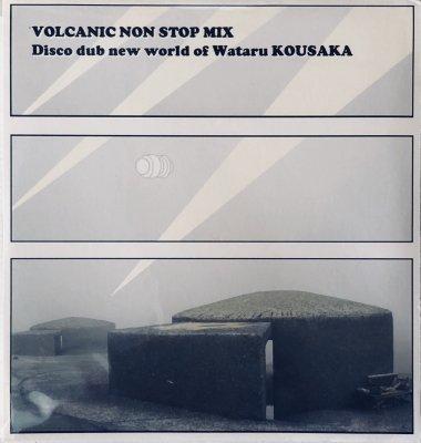 VOLCANIC NON STOP MIX Dicco dub new World