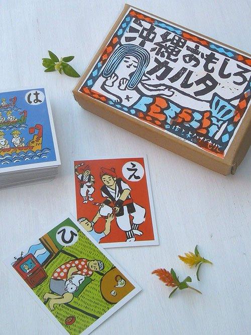 沖縄おもしろカルタ|玩具ロードワークス 豊永盛人 IPPONグランプリのお題にも!