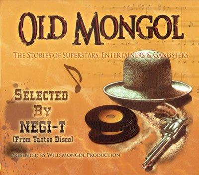 [レゲエMIX CD] OLD MONGOL / SELECTED By NEGI-T from Tastee Disco