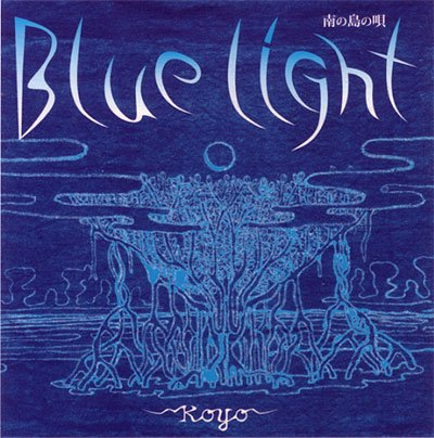 [CD] Blue Light |KOYO