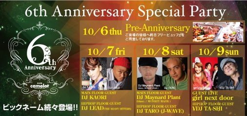 6th Anniversary Special Party@ CLUB camelot
