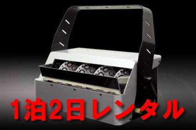 ■レンタル(往復送料・リキッド1L込み)■アンタリ(Antari)■B-200T■