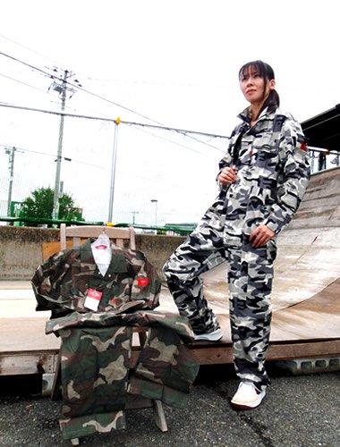 DON 5711ツナギ服 長袖 迷彩柄 2009